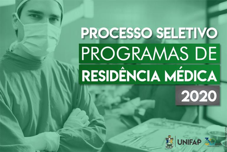 Programa de Residência Médica da UNIFAP divulga resultado final dos aprovados