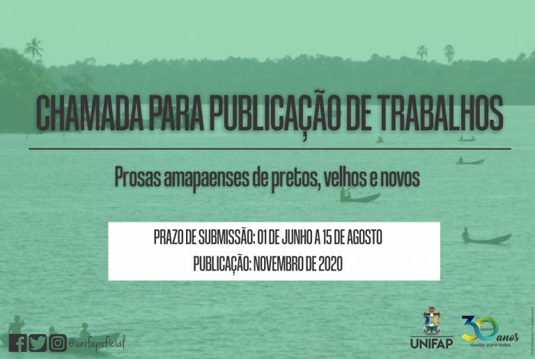 Revista 'Arquivos Científicos' abre chamada pública para submissão de artigos