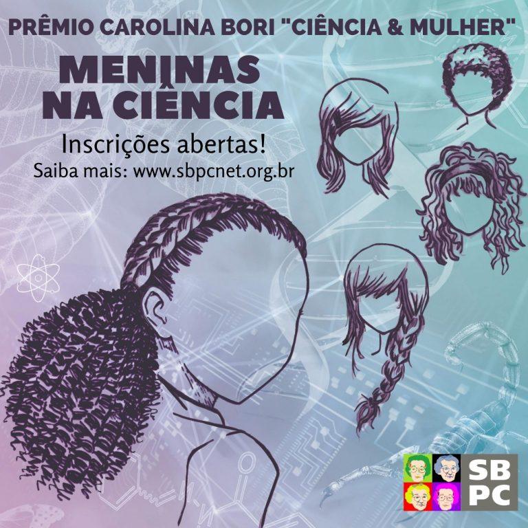 SBPC está com inscrições abertas para o 2° Prêmio 'Carolina Bori Ciência & Mulher'