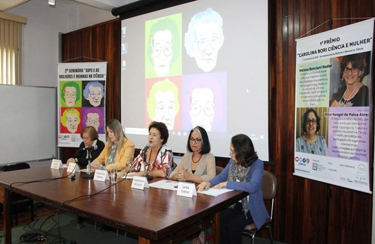 2° Prêmio 'Carolina Bori Ciência & Mulher' recebe 285 indicações