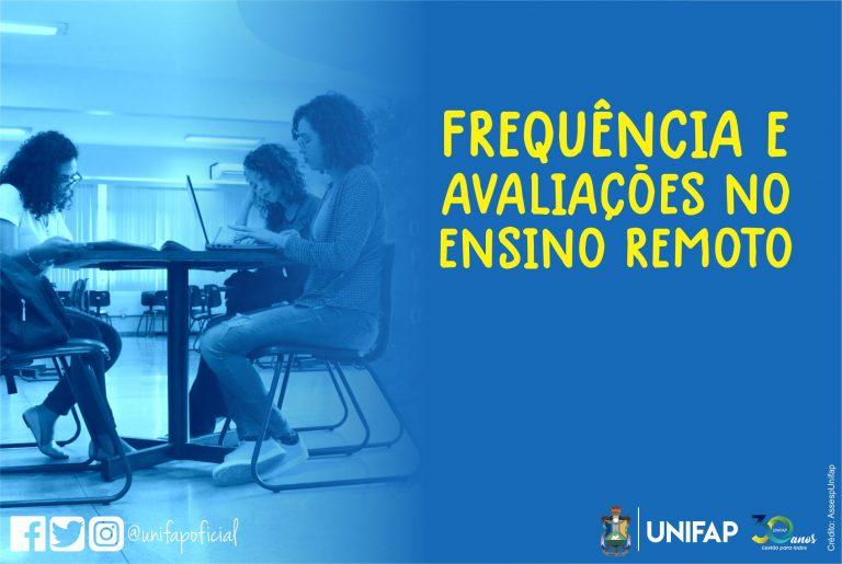 Frequência e atividades online durante o Ensino Remoto poderão ser flexíveis