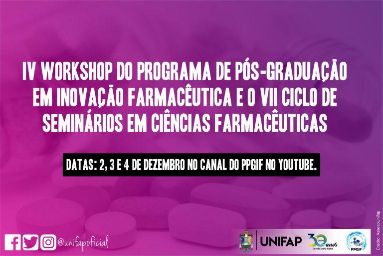 PPGIF/UNIFAP realizará Workshop e Seminários voltados à comunidade científica